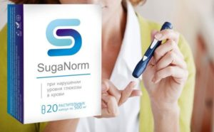 SugaNorm food supplement, diabetes - mellékhatásai?