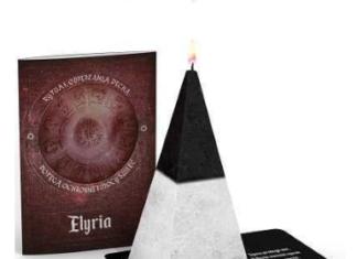 Jinx Repellent ενημερώθηκε σχόλια 2019, τιμη, φόρουμ, magic formula candle - πού να αγοράσετε; Ελλάδα - skroutz